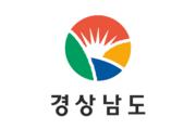 Gyeongsangnam flagga.png