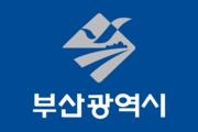 Busan flagga.png