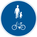 Gång- och cykelbana.png