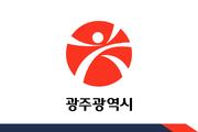 Gwangju flagga.png