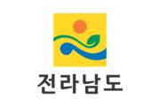 Jeollanam flagga.png